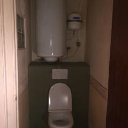 WC suspendu avec caisson prêt à peindre